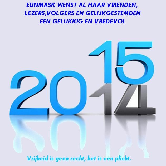 2015 (1)