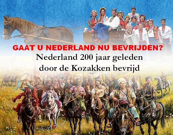NEDERLAND REDDEN