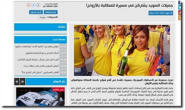 zweedsevrouwen