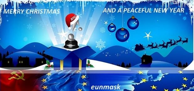 christmas.eunmask