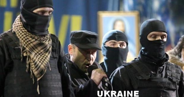 ukraine.terror