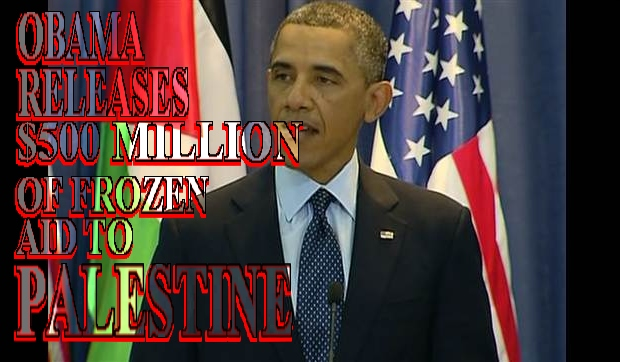 obama-palestine-500-million